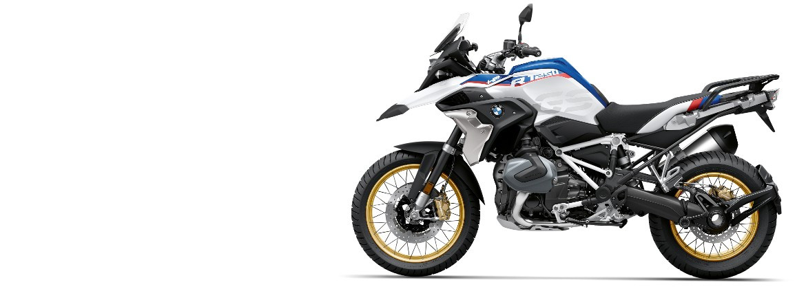 Motorcycle accessories for BMW R 1250 GS
